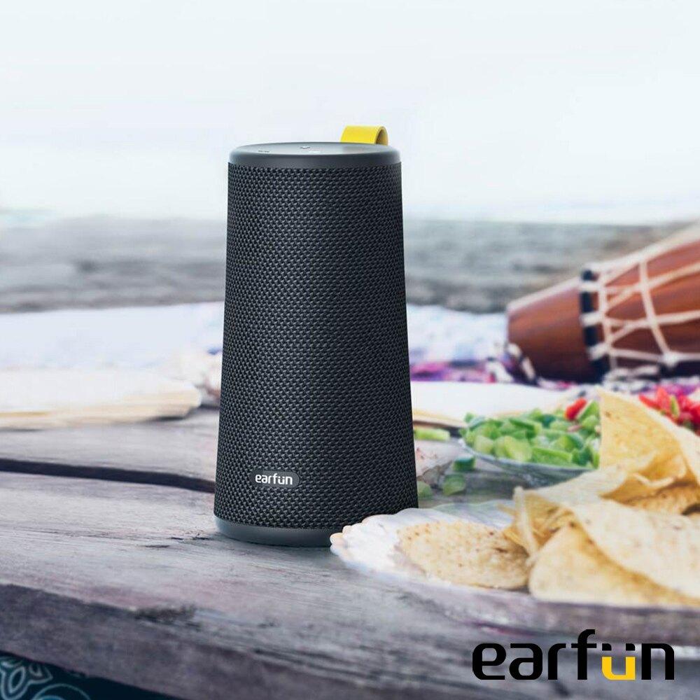 領券最高折300  EarFun UBOOM 防水藍牙喇叭 IPX7 環繞音效 16小時播放 戶外 Party 野餐 公司貨