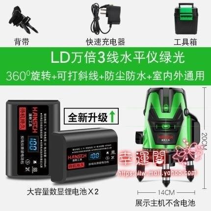 水平儀 三線五線兩綠光水平儀高精度強光細線藍光紅外線激光裝修平水儀器[優品生活館]