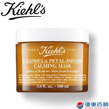 【官方直營】KIEHL's 契爾氏 金盞花精萃修護水凝凍膜100ml