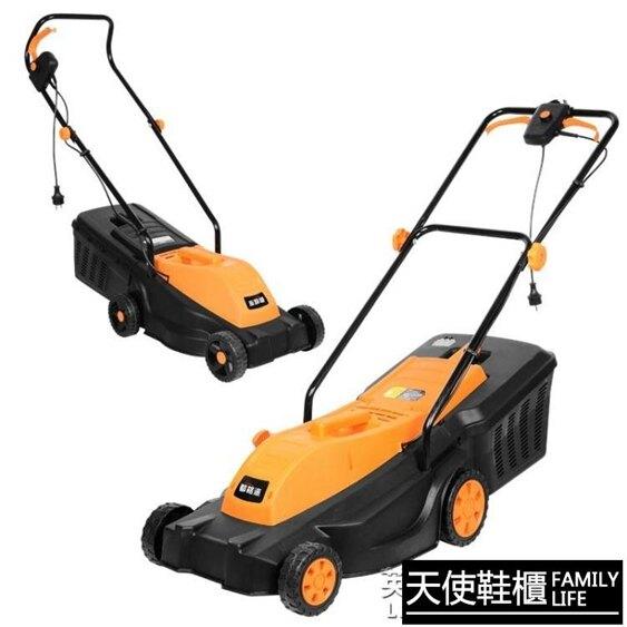 手推式電動割草機小型家用除草機多功能打草機園林草坪修剪【免運】