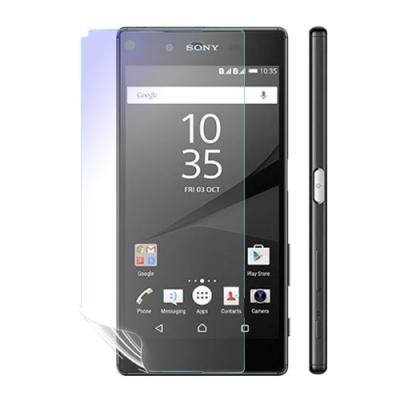 o-one護眼螢膜 Sony Xperia Z5 滿版抗藍光手機螢幕保護貼