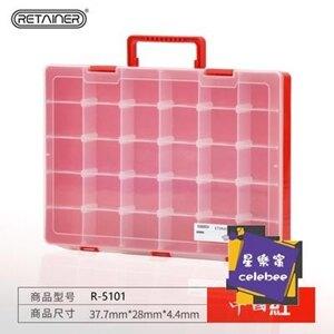 零件收納盒 收納盒手提分隔五金配件盒電子積木分類整理盒透明多格零件盒