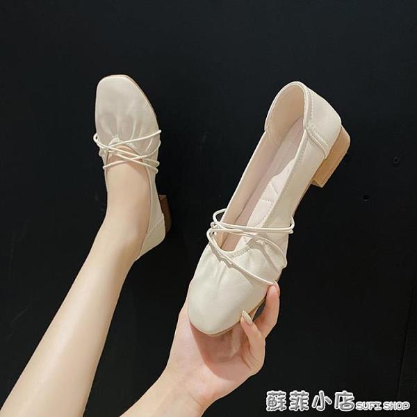 仙女夏季單鞋女粗跟中跟年新款百搭軟底軟皮溫柔奶奶豆豆鞋子 蘇菲小店