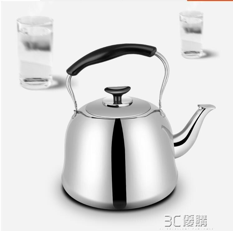 茶壺 加厚不銹鋼燒水壺燃氣灶電磁爐通用大容量自動鳴笛家用開水壺茶壺 HM