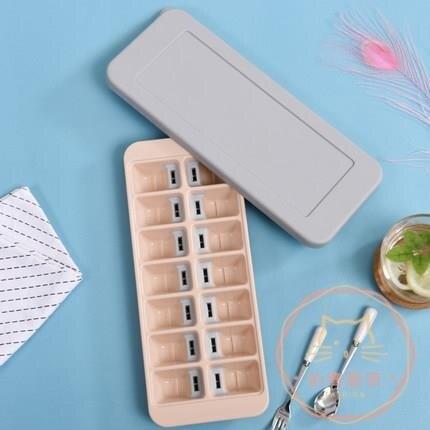 冰球模具 硅膠制冰盒帶蓋自制冰格食用冰球大小家用速凍器冰箱做凍冰塊模具【預熱】 清涼一夏钜惠