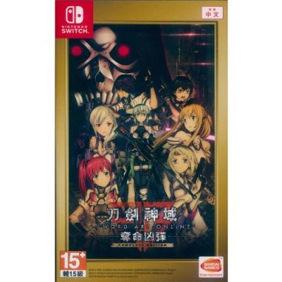 刀劍神域 奪命凶彈 完全版 Sword Art Online: Fatal Bullet COMPLETE EDITION - NS Switch 中日文亞版