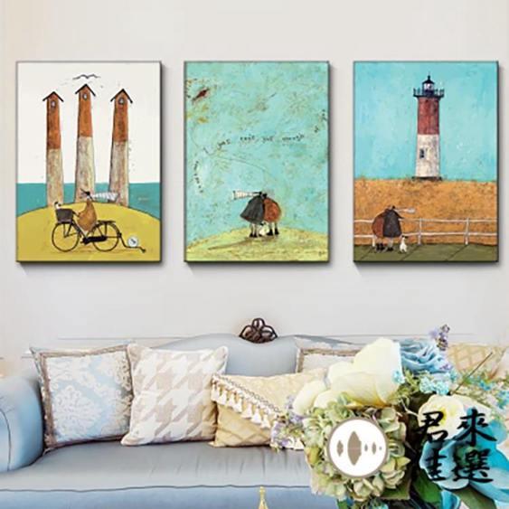【3幅價】客廳掛畫裝飾壁畫背景墻壁畫餐廳無框畫臥室抽象掛畫