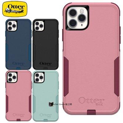 OtterBox iPhone 11 / Pro / Pro Max 通勤者系列 Commuter 保護殼 喵之隅