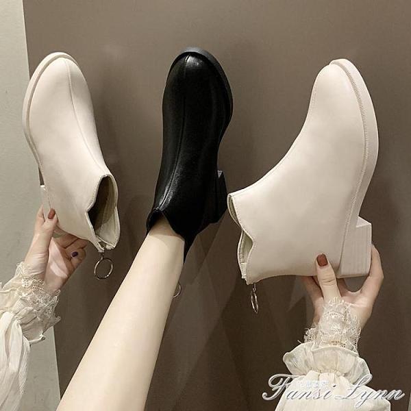 2020秋季新款馬丁靴女時裝百搭中跟短筒切時裝靴英倫風學生短靴女 范思蓮恩