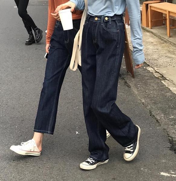 促銷全場九五折 適合胯大腿粗的褲子大碼女裝夏裝新款胖妹妹mm寬松闊腿牛仔褲