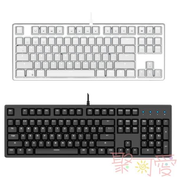 機械鍵盤87鍵cherry軸青軸黑軸紅軸茶軸家用辦公有線鍵盤【英賽德3C數碼館】