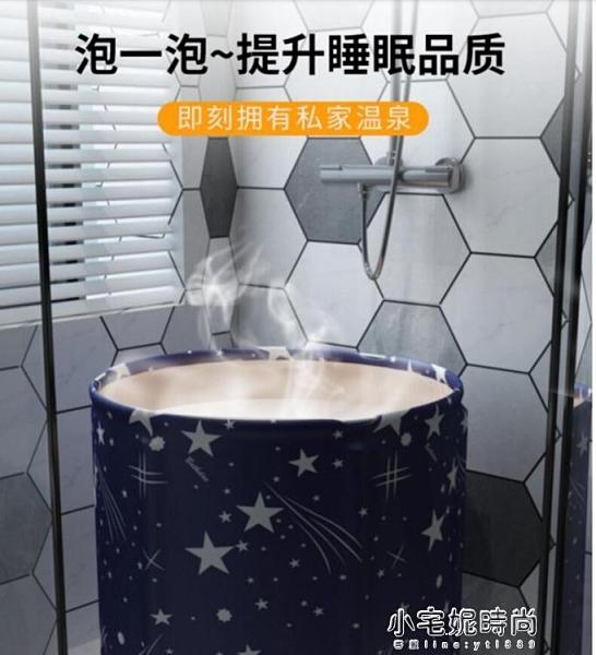 泡澡桶大人可折疊沐浴桶家用洗澡桶浴缸成人浴盆全身兒童神器   【全館免運】
