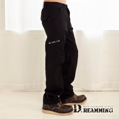 Dreamming 美式街頭風潮側袋休閒工作長褲 輕薄 彈性 多口袋-共二色