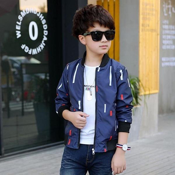 男童外套 童裝男童春秋外套年新款韓版洋氣兒童夾克中大童男孩棒球服潮 檸檬衣舍