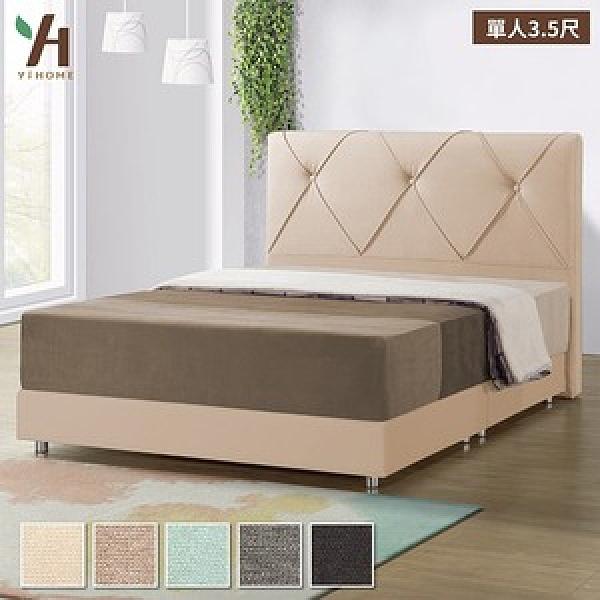 【伊本家居】梅斯 涼感布床組兩件 單人加大3.5尺(床頭片+床底)煙燻灰63