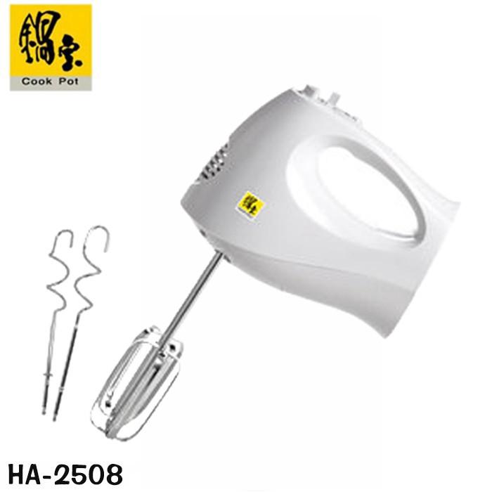 鍋寶 手提式 攪拌機 5段速度控制 附打蛋 奶油專用攪拌棒 HA-2508 廠商直送 現貨
