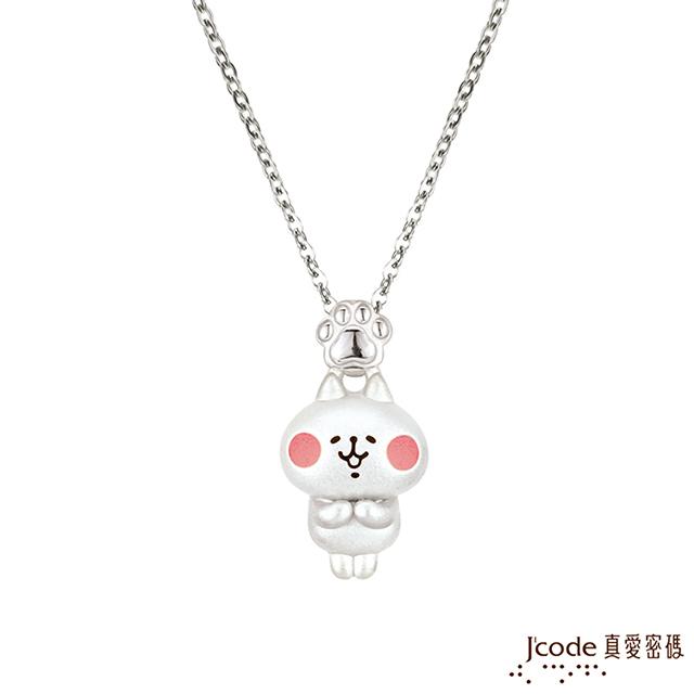 Jcode真愛密碼金飾 卡娜赫拉的小動物-粉紅小動物純銀墜子 送項鍊