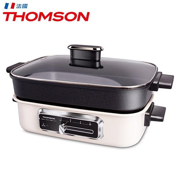 THOMSON湯姆笙 多功能健康蒸烤盤TM-SAS06G【愛買】