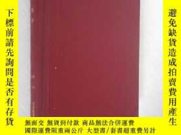 二手書博民逛書店科學罕見2001年7-12期 精裝合訂本Y19945