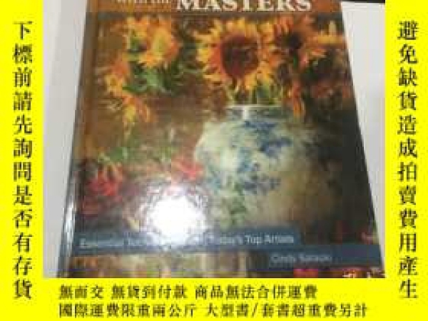 二手書博民逛書店oil罕見painting with the masters (