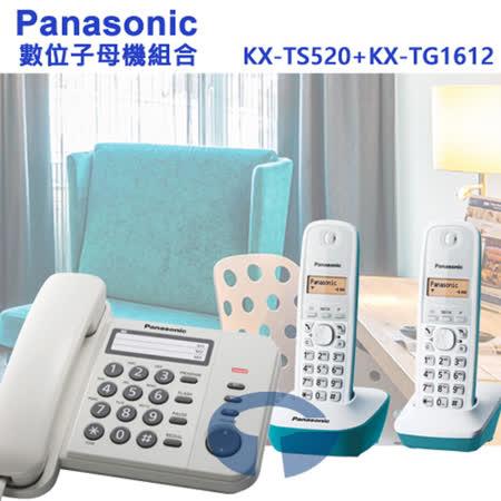 《Panasonic》松下國際牌數位子母機組合 KX-TS520+KX-TG1612 (時尚白+水漾藍)