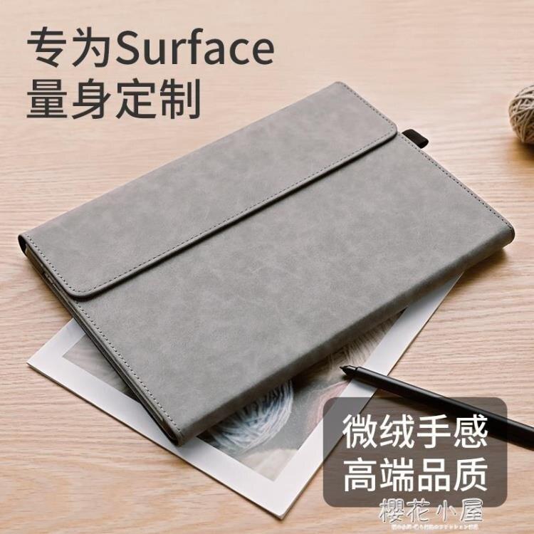 IQS微軟surface保護套pro6平板電腦surface pro5保護殼pro4皮套支架12.3寸內膽包surface防摔