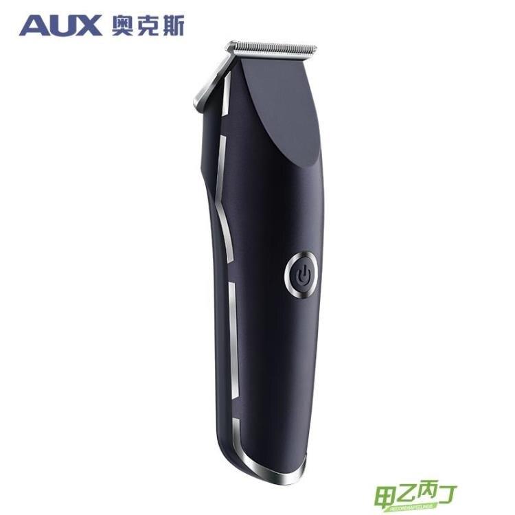 理髮器 推剪雕刻專業發廊剃頭刀電推子光頭理發器神器自己家用