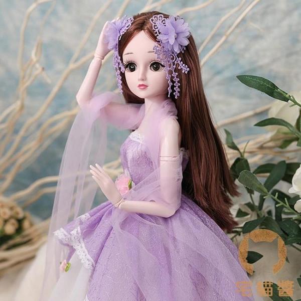 60厘米芭比洋娃娃套裝女孩仿真玩具大號公主【宅貓醬】