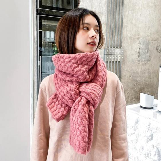圍巾女冬季韓版日系純色百搭立體感羊毛混紡加厚針織毛線圍脖必備