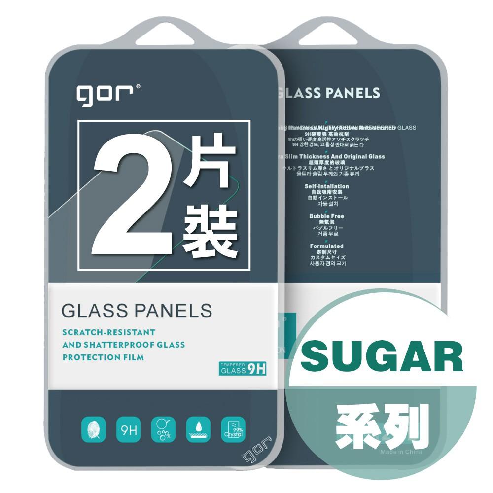 【GOR保護貼】Sugar 系列下標區 9H鋼化玻璃保護貼 全透明非滿版2片裝 公司貨