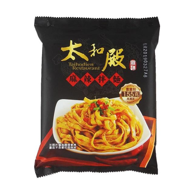 【太和殿】麻辣拌麵(155g/包)