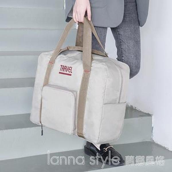行李包大容量可折疊旅行袋便攜行李袋女簡約短途拉桿手提包旅行包 新品全館85折 YTL
