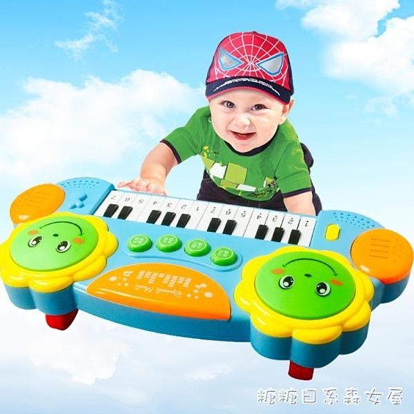 電子琴 寶寶音樂拍拍鼓兒童童電子琴 男女孩小鋼琴早教益智玩具 快速出貨