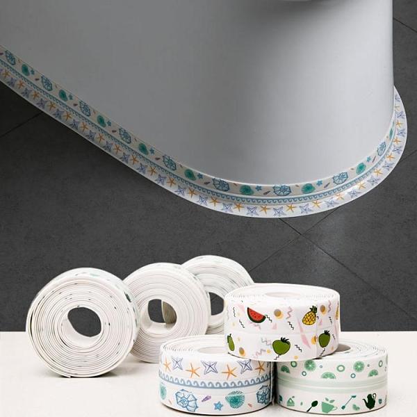 廚房衛生間浴室美縫貼防水防霉馬桶縫隙貼水槽洗手臺燃氣灶擋水條 一木良品