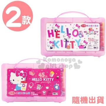 〔小禮堂〕Hello Kitty 盒裝24色果凍彩色筆組《2款隨機》塗鴉筆.彩繪筆