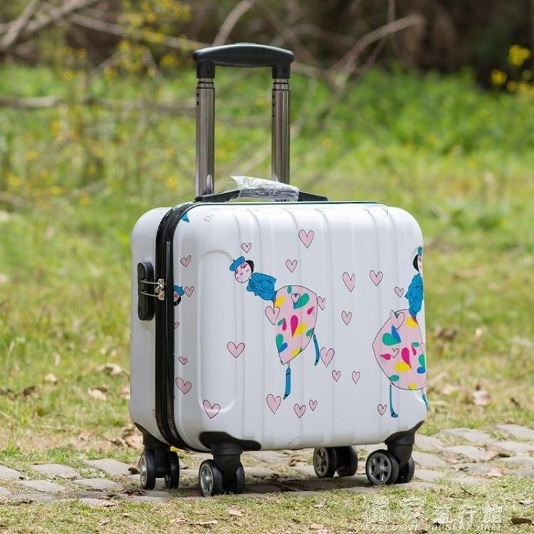 18吋拉桿箱14寸卡通登機箱16寸商務拉桿箱男18寸行李箱萬向輪女小型電腦 交換禮物YJT