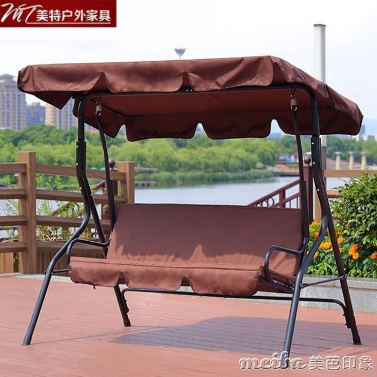 戶外鞦韆成人室外鄉村別墅歐式庭院花園單人雙人經濟型藍吊椅陽臺