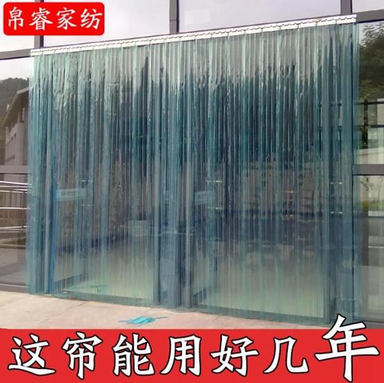 【618購物狂歡節】門簾透明塑料PVC空調軟門簾秋冬季保暖防風家用店鋪商用擋風隔斷簾子