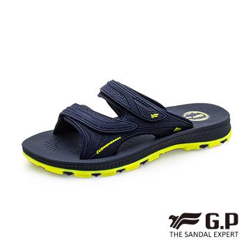 【G.P 男款柔軟耐用雙帶拖鞋】G0560-20 藍色 (SIZE:37-44 共三色)