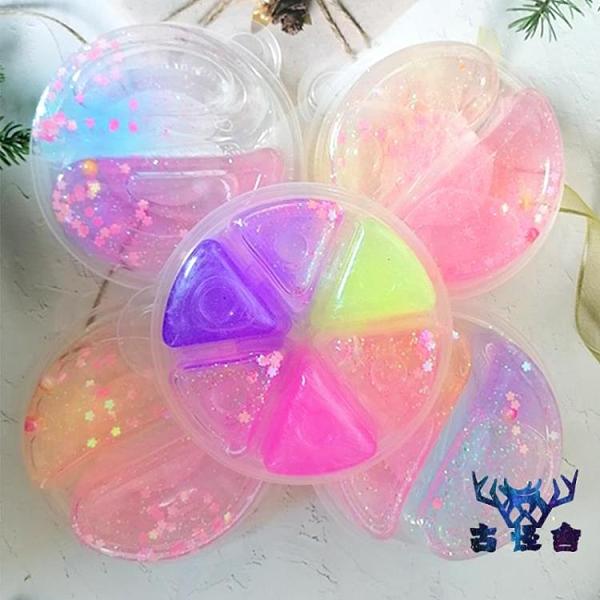 起泡膠水晶泥兒童彩泥橡皮泥史萊姆氣泡膠水晶泥透明【古怪舍】