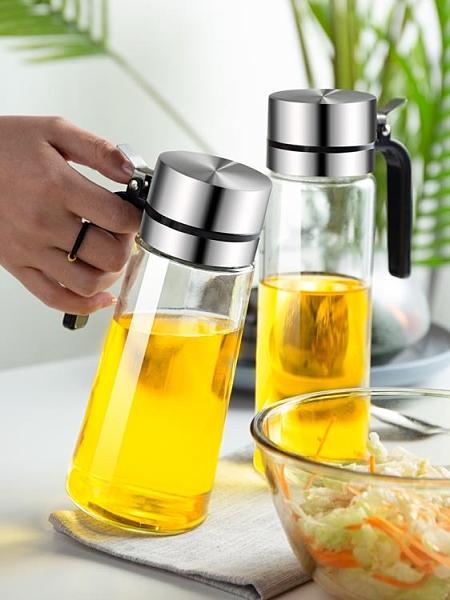 油罐 油瓶廚房玻璃油壺