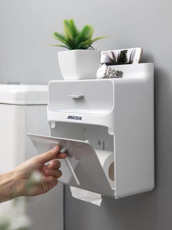 衛生間紙巾盒衛生間紙巾盒廁所家用卷紙洗手間馬桶免打孔創意抽紙衛生紙置物架