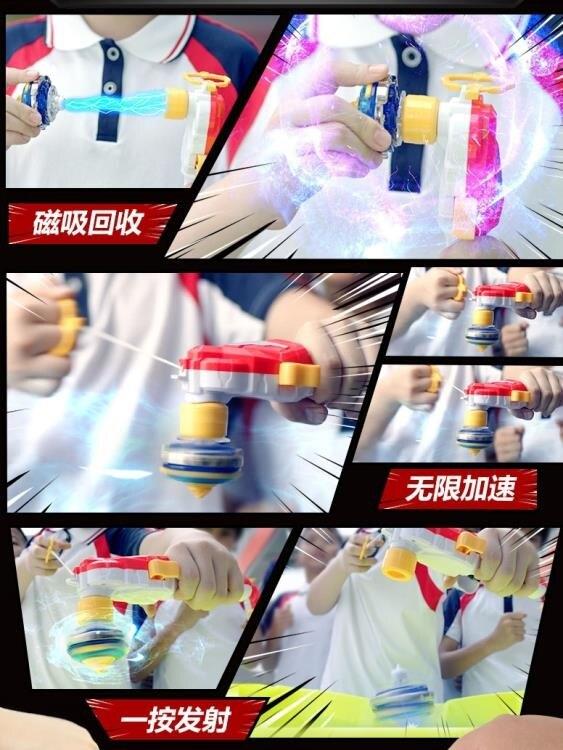 [樂天優選]戰國陀螺 雙鉆颶風戰魂5陀螺玩具兒童拉線男孩魔幻戰斗王v【免運】
