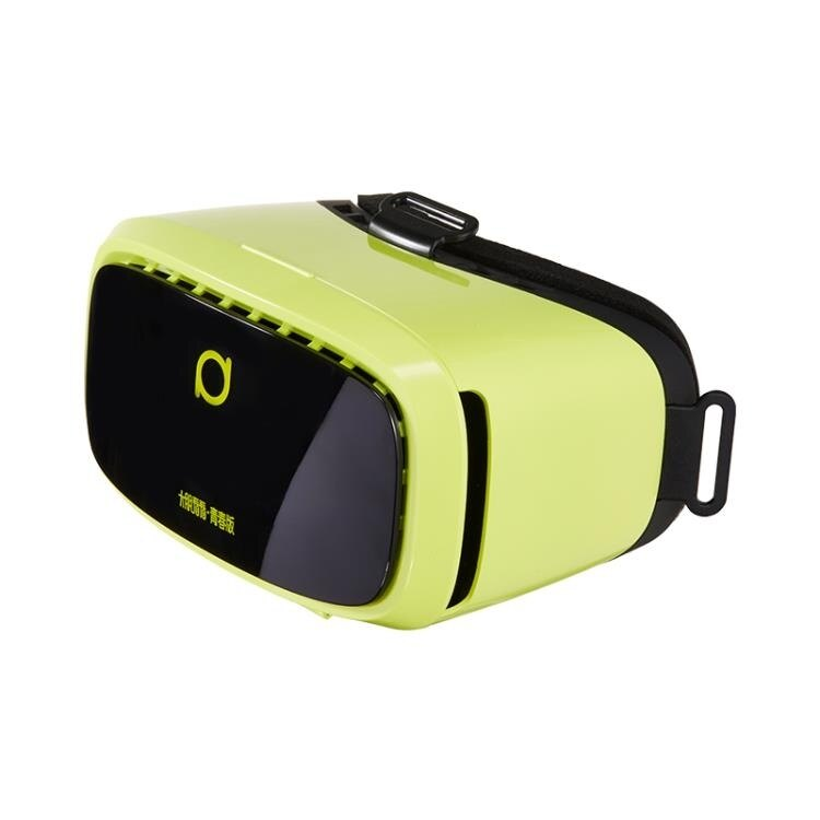 【快速出貨】VR眼鏡 大朋看看VR虛擬現實3D眼鏡 智能設備蘋果/安卓手機通用 頭戴式3D 七色堇 七色堇 新年春節  送禮