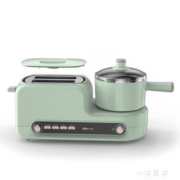 早餐機家用烤面包片多功能小型四合一體多士爐全自動土吐司機 摩登生活百貨