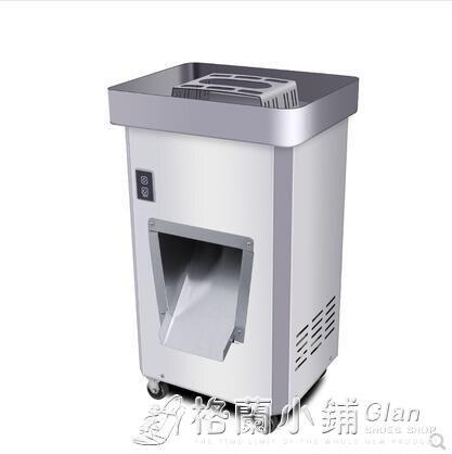 [點數5倍送]切肉機商用立式切片機電動切絲切肉丁機不銹鋼大功率強力切肉片機
