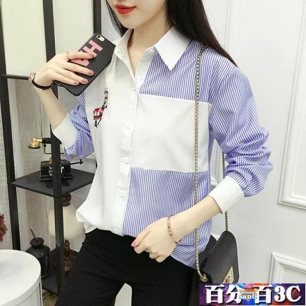 2020年春秋裝新款韓版夏季上衣學生寬鬆長袖襯衫女刺繡設計感小眾 百分百