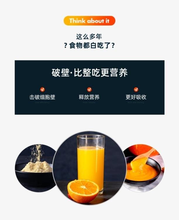 迷你榨汁機 榨汁機水果小型家用全自動多功能炸果汁料理便攜式迷你攪拌機