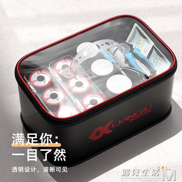 連球釣魚配件收納盒多功能漁具箱路亞魚鉤小藥餌盒工具包垂釣用品
