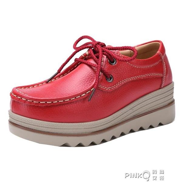 厚底鬆糕鞋女2020春季真皮運動搖搖鞋女坡跟單鞋英倫皮鞋網紅女鞋 pinkQ 時尚女裝